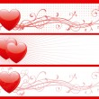 Set of valentin's day banners — Stock Vector