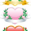Vector set of valentines hearts - Stock Vector