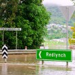 Flooded roundabout and bridge in Queensland, Australia — Stock Photo #10391915