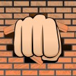 Stock Vector: Breaking wall of brick