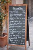 Dzienne menu plakat — Zdjęcie stockowe
