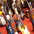 Stock Photo: Miniature Guitars