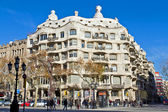 Casa Mila, or La Pedrera. Barcelona Spain — Stock Photo