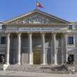 Royalty-Free Stock Photo: Spanish congress in Madrid