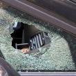 Stock Photo: Forced car windscreen and broken