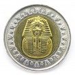 Egyptian coin — Stock Photo
