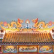 Stock Photo: Happy Chinese new year - chinese temple roof with dragon