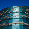 Office buildings — Stock Photo #10034446