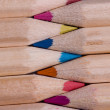 Colour pencils — Stock fotografie