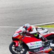 Miguel Oliveira  pilot of 125cc  of the MotoGP - Stock Photo