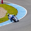 Sergio Gadea pilot of  125cc in the MOTOGP - Stock Photo