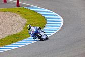 Sergio Gadea pilot of 125cc in the MOTOGP — Stock Photo