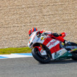 ������, ������: Stefan Bradl pilot of Moto2 in the MotoGP