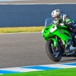 Stock Photo: AdriAraujo pilot of Kawasaki NinjCup