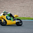 Stock Photo: Simone Corsi pilot of Moto2 of MotoGP