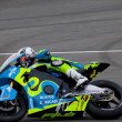 Stock Photo: Daniel Rivas pilot of MOTO2 in CEV