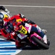 Stock Photo: IvMoreno pilot of Moto2 of CEV Championship