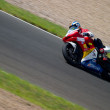 Pilot of motorcycling of Supersport in the Spanish championship — Stok fotoğraf