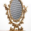 Old mirror — Stock Photo #8706213