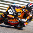 Marc Marquez pilot of Moto2 of MotoGP — Stock Photo #9954063