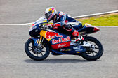 Danny Kent pilot of 125cc in the MotoGP — Stock Photo