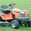 Lawn mower — Stockfoto #9187942