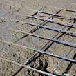 Rebar grids during concreting — Stock Photo #9554432