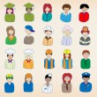 Stock Vector: Hand drawn Occupation Icons