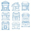 Hand drawn Buildings — Stock Vector