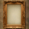 Picture frame — Stock Photo