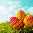 Easter eggs — Stockfoto #9545430