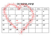 Calender page with a detail of the valentine day — Stock Photo