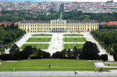 Schloss Schonbrunn — Photo
