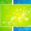Vector green shiny background — Stock Vector