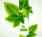 Natura streszczenie tło — Wektor stockowy