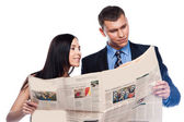 Daily newspaper — Stock Photo