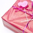 Gift ideas - Stock Photo