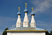 The temple. Three domes. — Stock Photo