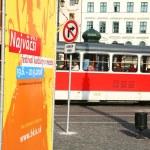 Tramway — Stock Photo