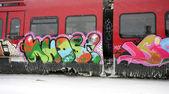 Winter train — Stock Photo