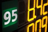 Fueling station — Stock Photo