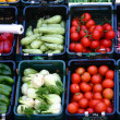 Vegetables — Foto de stock #8424953