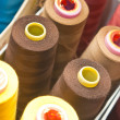 Foto de Stock  : Colorful spools of yarn