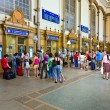 Buy tickest in the famous West Train Station — Stock Photo