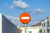 Street sign one way street in mediterranean village — Stock Photo
