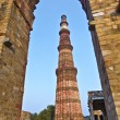 Qutb Minar, Delhi, the worlds tallest brick built minaret at 72m - Стоковая фотография