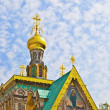 Russian orthodox church Darmstadt Germany - Foto Stock