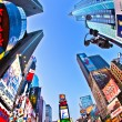 Perspective of Times Square in new York — Stok fotoğraf