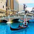Venice Theme Venetian with Gondola on water and Caesars Casino H - Stock Photo