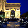 LAS VEGAS - JULY 17: The  Hotel Paris Vegas with the Arc de Triu - 图库照片